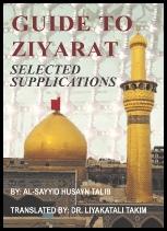 books rh ltakim com Ziarat Balochistan Ziyarat of Imam Hussain